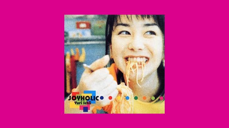 渋谷系直撃世代のかつてのギタポ少年から、「音楽だいすきクラブ」さんの「渋谷系はかっこいい」という記事への補足